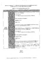 annexe-decision-liste-parcelles-aica-fusion-stjuliendintres-05082021